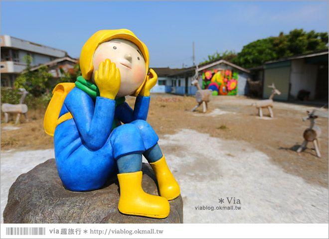 【台南後壁幾米】後壁土溝農村美術館‧農村就是美術館!幾米作品可愛現縱~-Via's旅行札記