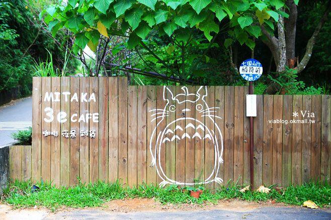 【台中夜景餐廳推薦】台中龍貓夜景~MITAKA 3e Cafe◎大推薦的台中約會地點♥ -Via's旅行札記