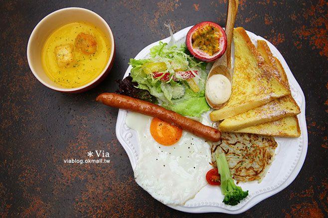 【台南早午餐推薦】台南ici cafe早午餐~驚豔!在工業風的用餐空間品味餐點-Via's旅行札記