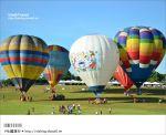 【台東熱氣球嘉年華2012】到台東鹿野高台~跟著熱氣球幸福昇空!