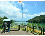 【日月潭新景點】全台最美自行車道+超美的水濱婚紗廣場!