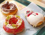 【耶誕限定】Krispy Kreme甜甜圈|大阪心齋橋店。耶誕節限定三種口味!