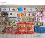 【大阪必買】2013四月日本關西大阪、神戶之旅~戰利品分享!(文末送禮)