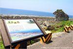 《13遊記》小琉球二日遊~小琉球旅遊景點:厚石裙礁、海子口、烏鬼洞、沙瑪基島