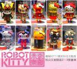 《13遊記》台北hello kitty展2013~Robot Kitty未來樂園展覽