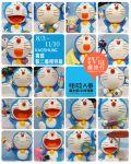 【高雄哆啦a夢展覽2013】來去高雄駁二藝術特區~找哆啦A夢旅行去!