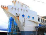 【台東觀光景點】成功漁港(新港漁港)~鐵達尼號在台東現身!《13遊記》