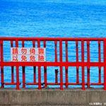 【台東景點推薦】多良車站~全台唯一擁有無敵海景的無人月台《13遊記》