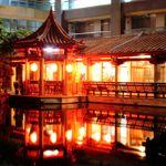 【台南旅遊景點】吳園藝文中心(公會堂)《13遊記》
