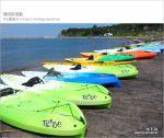 【北海道旅遊】塩谷海岸獨木舟之旅~夏季最驚豔的北海道玩法!