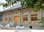 【台中刑務所演武場】台中日式復古建築~道禾六藝文化館