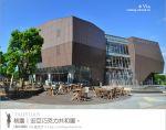 【巧克力共和國】桃園宏亞巧克力博物館~在甜蜜的點心世界中旅行!