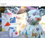 【台中泰迪熊展】2013泰迪熊台中嘉年華會‧精彩搶先看~勤美術館園區