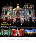 【萬金光雕秀】屏東萬金教堂~聖誕奇幻3D光雕秀、聖誕限定版登場!