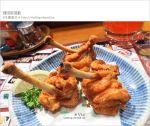 【大阪平價美食】心齋橋美食~大阪秋吉串燒餐廳(心齋橋店) 平價味美的燒烤店