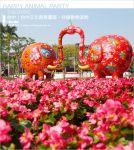 【台中春節活動】春節旅遊2014~台中文化創意園區《快樂動物派對》開趴囉!