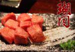 【台中燒肉】台中胡同燒烤~瑚同燒肉夜食6號店《13食記》