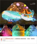 【2014台灣燈會在南投】南投沙雕燈會~夜間點燈好浪漫!還有精彩光雕秀