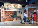 【台南觀光工廠】黑橋牌香腸博物館~復古味十足