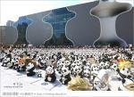 【台中】大都會歌劇院~世界九大新地標建築!可愛紙熊貓大軍來襲!