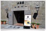 【夏の北海道 】小樽美食-北菓樓與六花亭必訪美味甜點