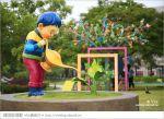 【南科幾米】台南|台積電南科幾米裝置藝術小公園~願望盛開‧許諾之地