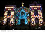 【萬金教堂】屏東萬金教堂聖誕季~3D光雕秀+耶誕地景藝術/全台最濃耶味小鎮!