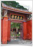 【台南旅遊景點】假日好去處 ~台南孔廟巡禮
