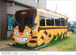 【西螺龍貓公車】雲林也有龍貓出沒~來去龍貓公車站(三井站)拍照去!
