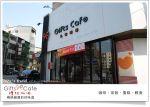 【台中食記】試吃食記-Gifts cafe禮物咖啡