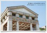 【南投市旅遊】中興新村之旅-國史館台灣文獻館