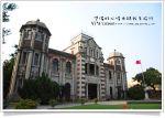 【彰化旅遊】鹿港小鎮景點介紹~鹿港民俗文物館