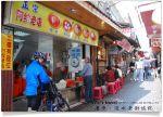 【淡水老街之旅】淡水一日遊~台北淡水老街美食一日遊