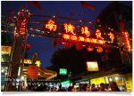 【台北南機場夜市】台北萬華區 - 南機場夜市美食之旅