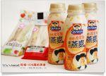 【新品體驗】桂格100%喝的燕麥~把健康喝下肚