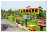 【雲林一日遊】via遊雲林~古坑綠色隧道+蜜蜂故事館