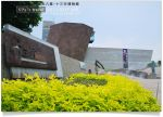 【合作體驗】和PEUGEOT 308一起去旅行~台北八里「十三行博物館」