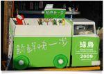 【綠島之旅】綠島美食~來新鮮快一步喝杯解渴的飲冰吧!