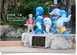 【花蓮海洋公園】花蓮海洋公園一日遊~花蓮海洋公園歡樂遊記