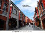 【宜蘭傳藝中心】跟著via走入這條最有年味的老街~