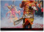 【2010大甲媽祖繞境】2010大甲媽祖繞境-大甲媽祖文化節進香一日體驗