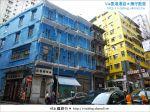 【香港旅遊景點】via香港趴趴走~灣仔藍屋|灣仔民間生活館