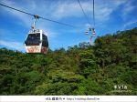 【貓空纜車一日遊】台北貓空纜車~從空中看見台北的美!