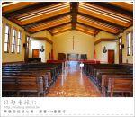 【南投日月潭】日月潭私房景點之旅~耶穌堂
