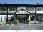 【南投】在台灣哪裡出現這麼日本味的7-11?