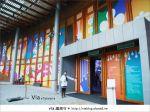【花博夢想館】via遊花博(下)~新生三館:花博夢想館及未來館、天使生活館