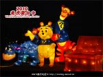 【2011台中燈會】2011台中市元宵燈會~2010台中燈會活動內容