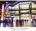 【2011耶誕節活動】信義區聖誕樹~點亮浪漫的台北城!