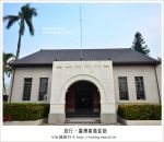 【嘉義監獄】嘉義獄政博物館~來個回味的監獄風情之旅!