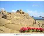 【2012春節旅遊】2012南投貓羅溪沙雕藝術節~來這賞沙雕、看國片吧!